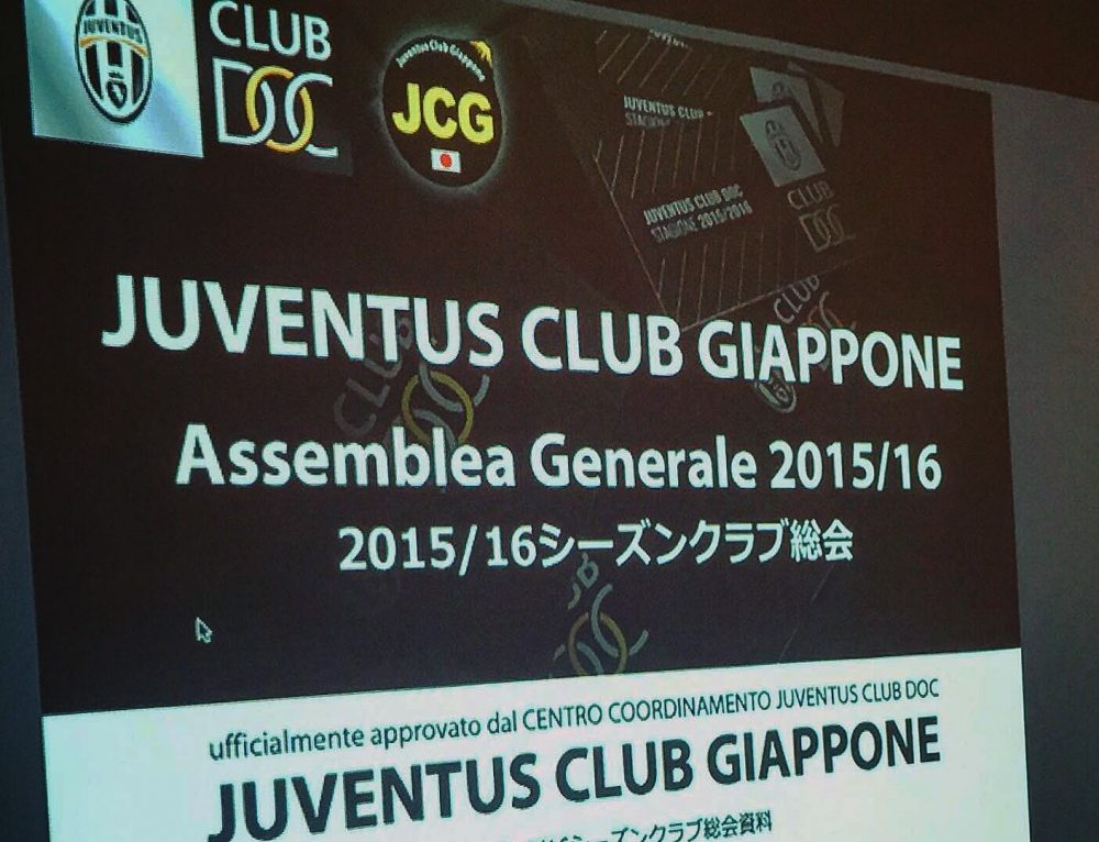 JUVENTUS CLUB GIAPPONE 2015/16 annual meeting