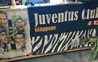 JUVENTUS CLUB GIAPPONE