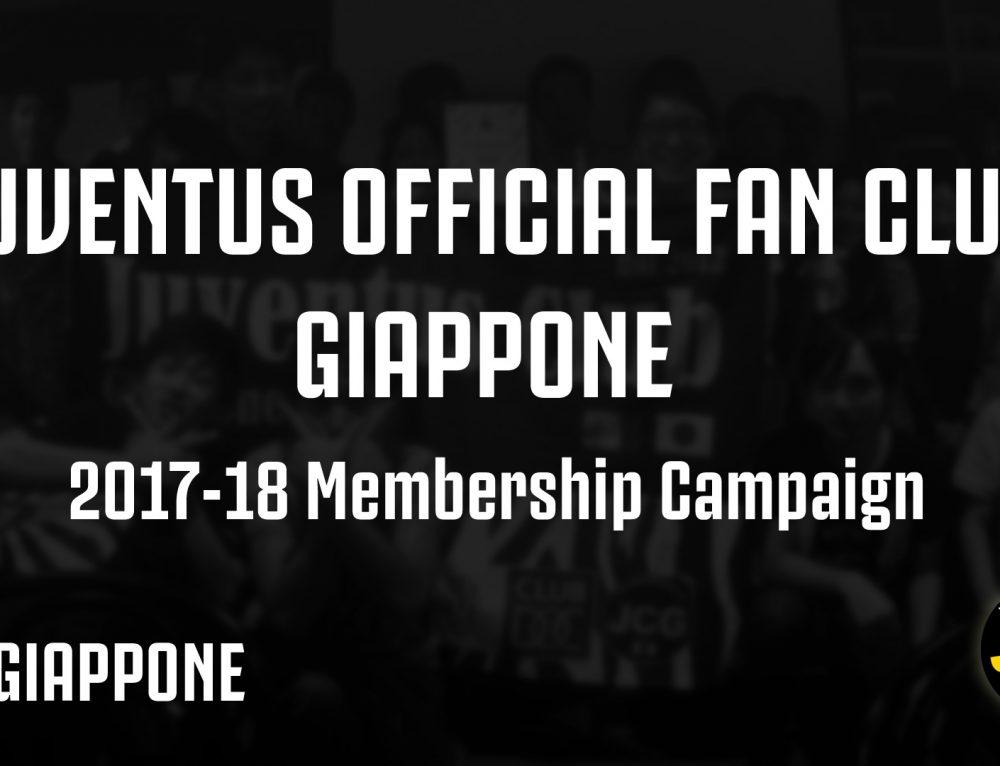 6シーズン目に ~ JUVENTUS OFFICIAL FAN CLUB GIAPPONE 2017-18 Membership Campaign