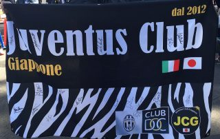 JUVENTUS CLUB GIAPPONE 5th year Anniversary