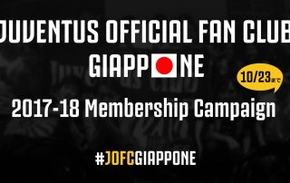 JUVENTUS OFFICIAL FAN CLUB GIAPPONE 2017-18 Membership Campaign