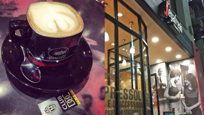 Juventus Official Coffee ユヴェントス オフィシャルコーヒー