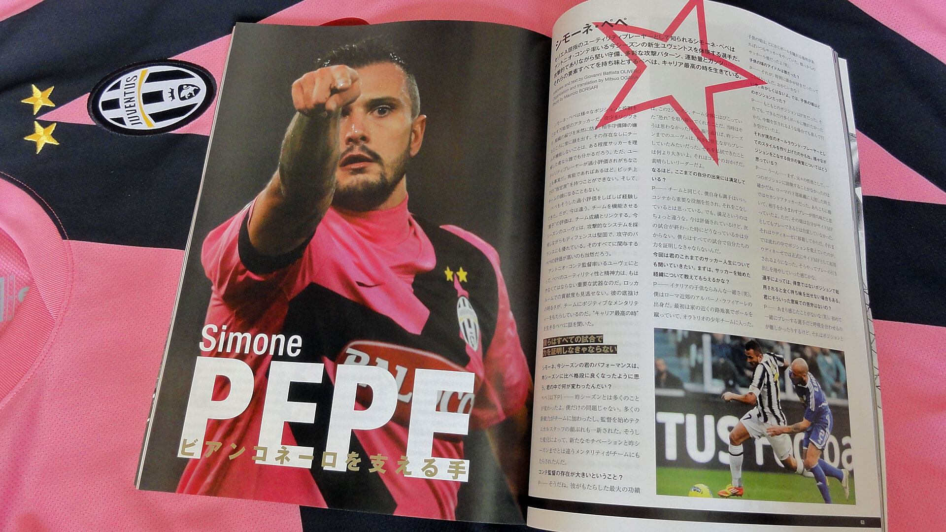 Simone Pepe