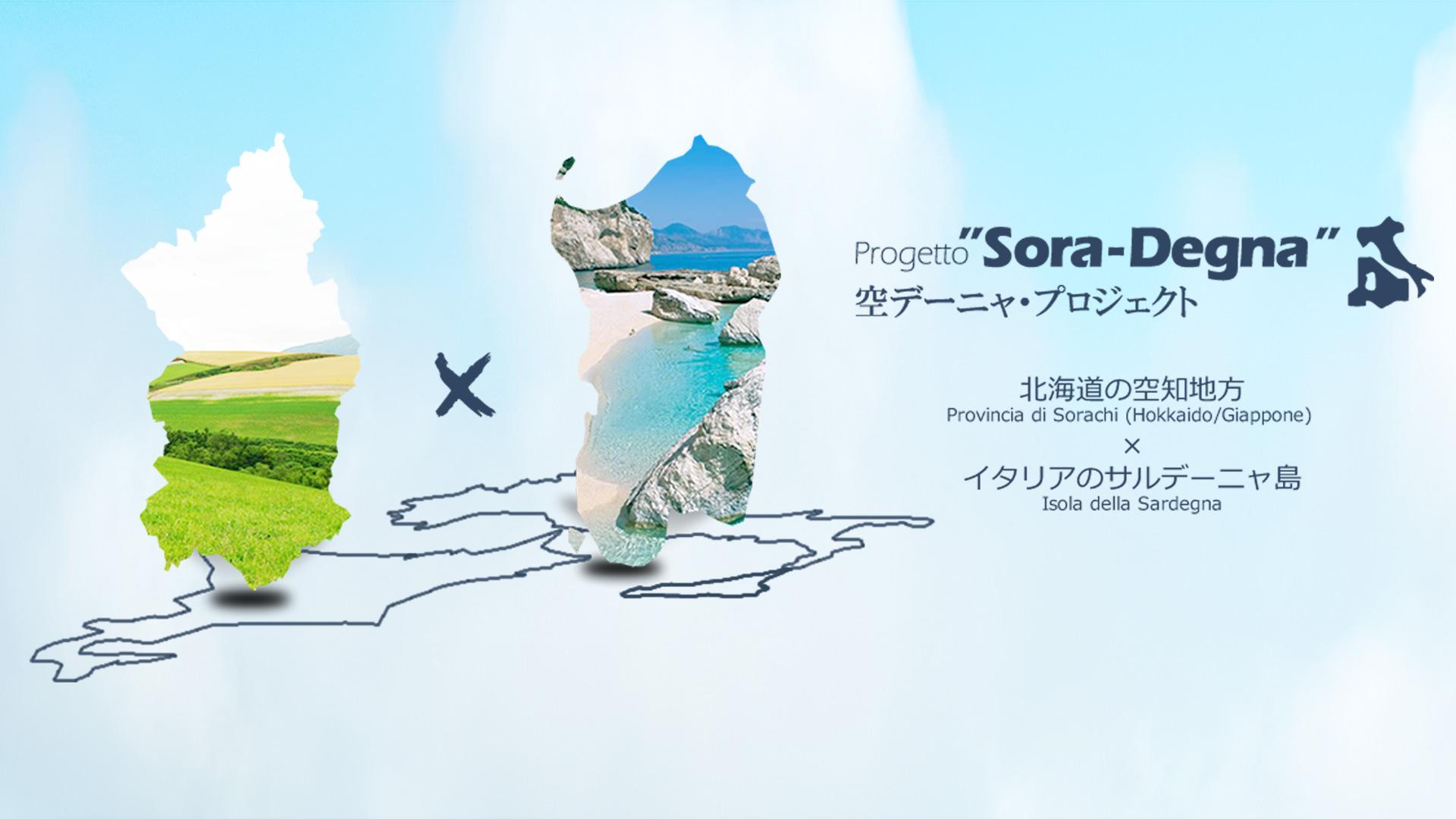 Progetto Sora-Degna