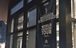 THE JUVENTUS STORY WORLD PREMIERE TOUR TOKYO